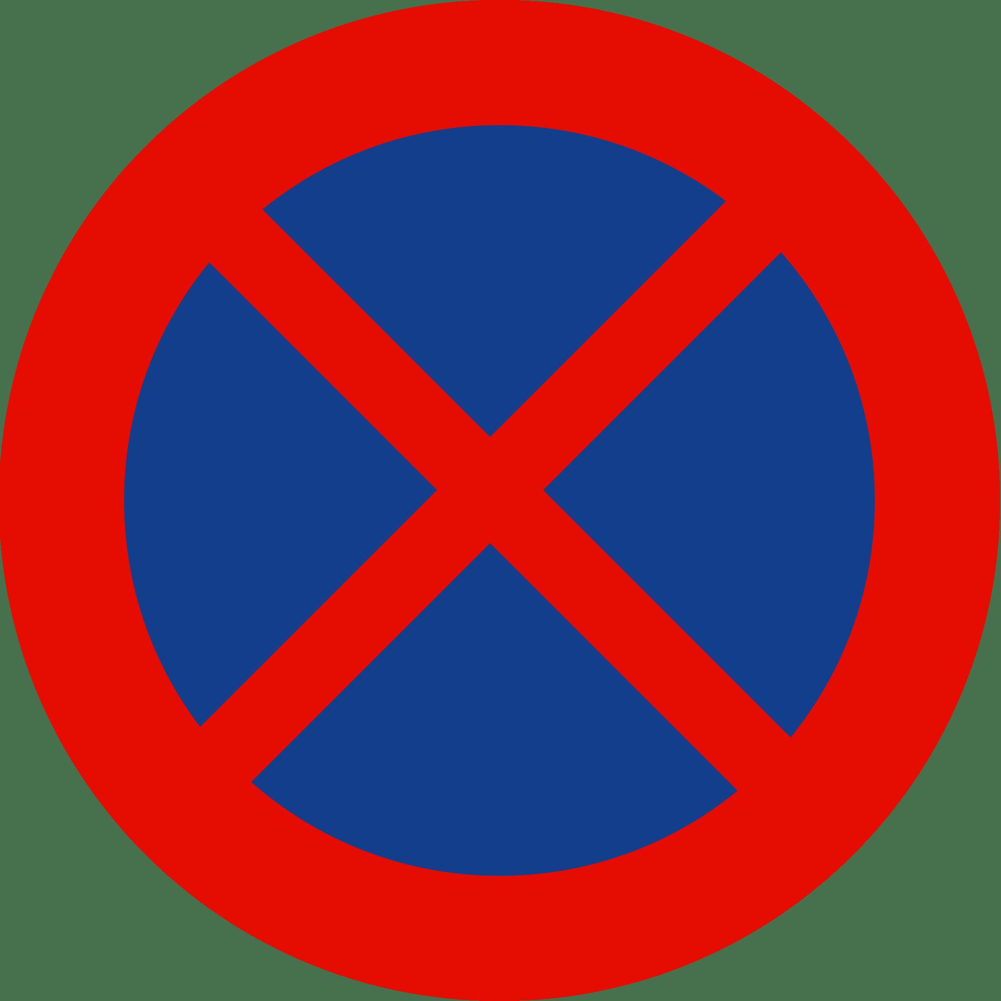no parking car insurance spain